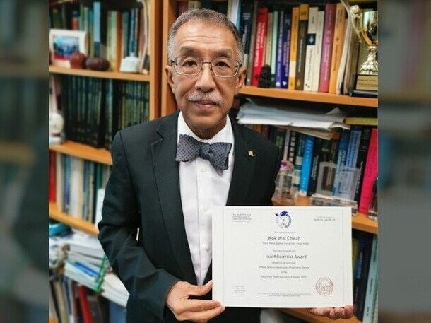 Professor Cheah Kok-wai receives the IAAM Scientist Award from the International Association of Advanced Materials (IAAM)