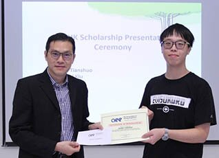 Our students received CEM scholarship from AEEHK